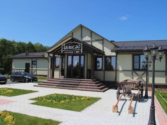 Отель «Палисад Resort»
