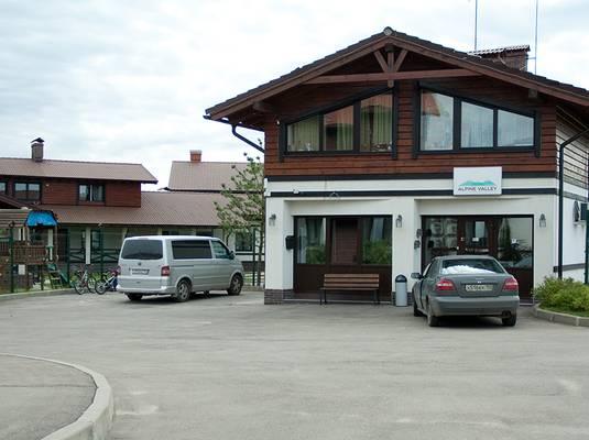 Гостевой дом «Альпин Вэлли»