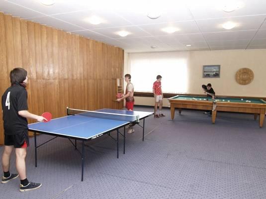 Центр отдыха «Голицыно»