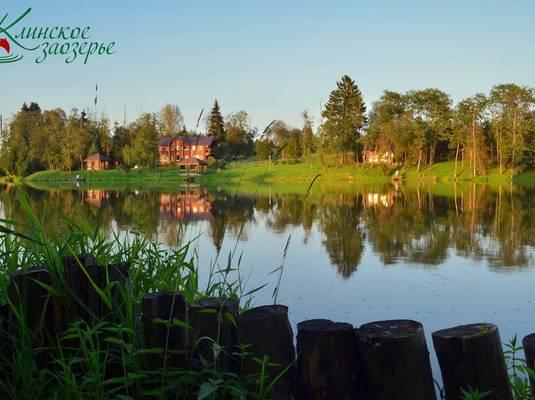 Клуб загородного отдыха «Клинское Заозёрье»