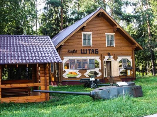 Парк-отель «Николо-поле»