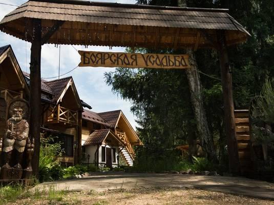Отель «Боярская усадьба»
