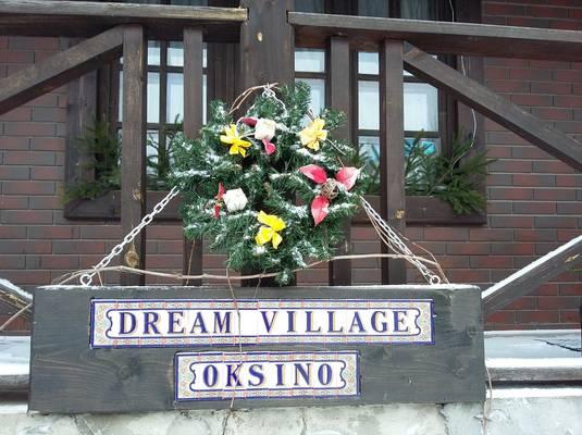 Гостевой дом Dream Village