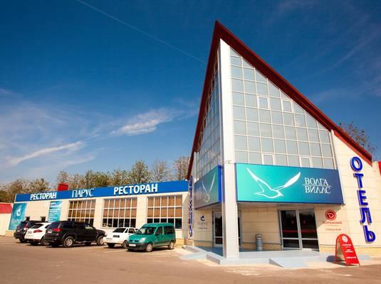 Комплекс отдыха «Волга Виллс»