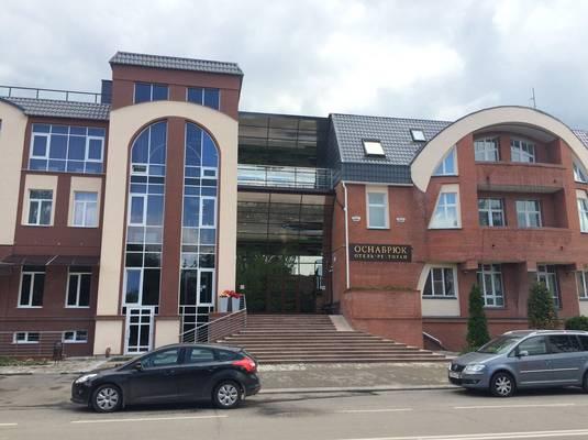 Отель «Оснабрюк»