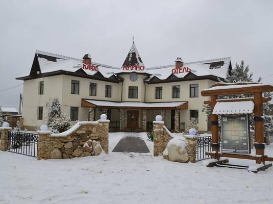 Мини отель «Алино»