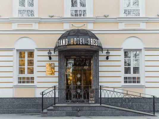 Grand hotel «Звезда»
