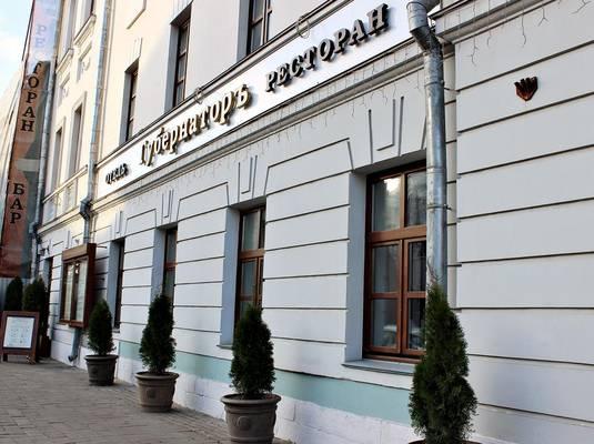 Отель «Губернаторъ»